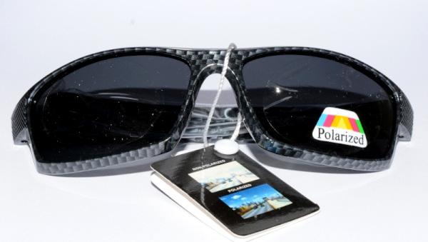 Brýle sluneční polarizované cz777.cz BSP16