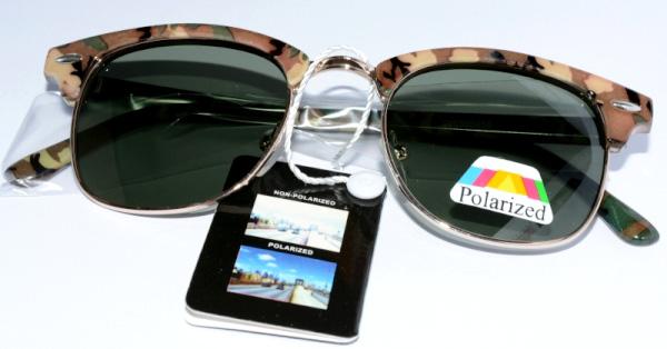 Brýle sluneční polarizované cz777.cz kamuflage